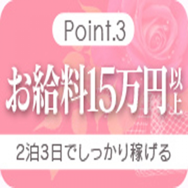 VIPでりへる四国中央市_店舗イメージ写真3