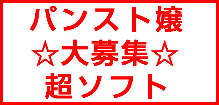 人妻・熟女特集_3707