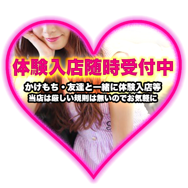 上野ホワイトリリー_店舗イメージ写真1
