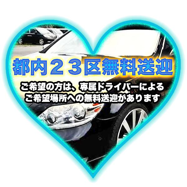 上野ホワイトリリー_店舗イメージ写真2