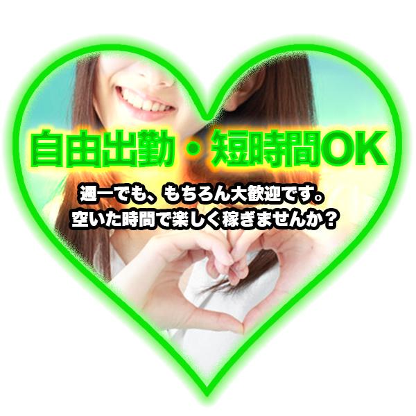 上野ホワイトリリー_店舗イメージ写真3