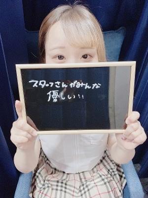 める_写真