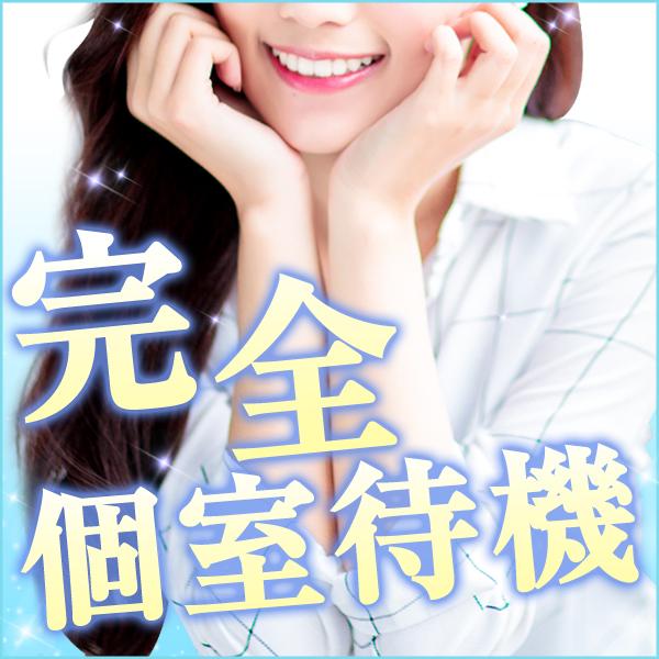 吉原 11チャンネル_店舗イメージ写真1