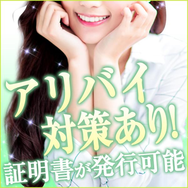 吉原 11チャンネル_店舗イメージ写真2