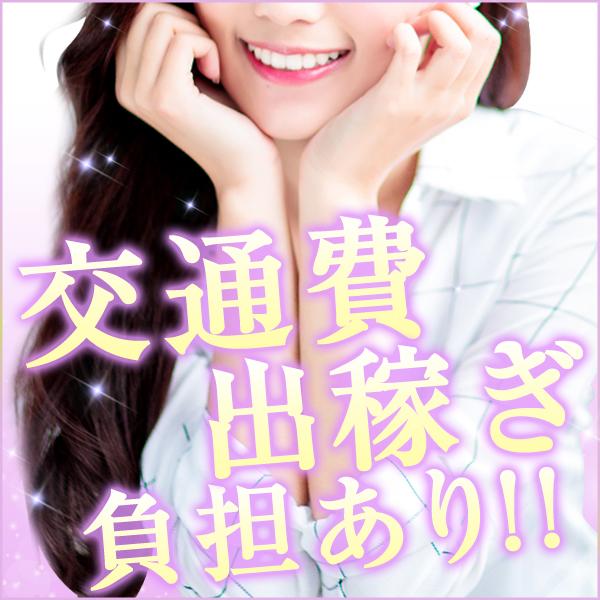 吉原 11チャンネル_店舗イメージ写真3