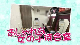clubさくら難波店内紹介