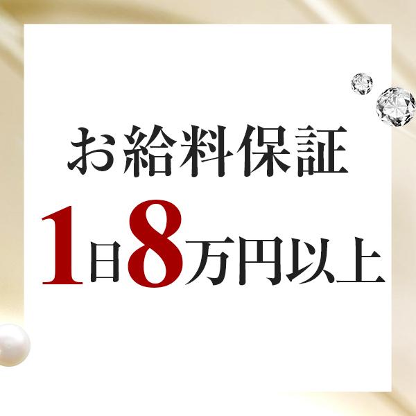 バニーコレクション徳島店_店舗イメージ写真3
