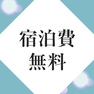出稼ぎ特集_ポイント1_6625