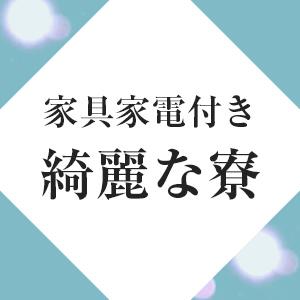 出稼ぎ特集_ポイント3_6625