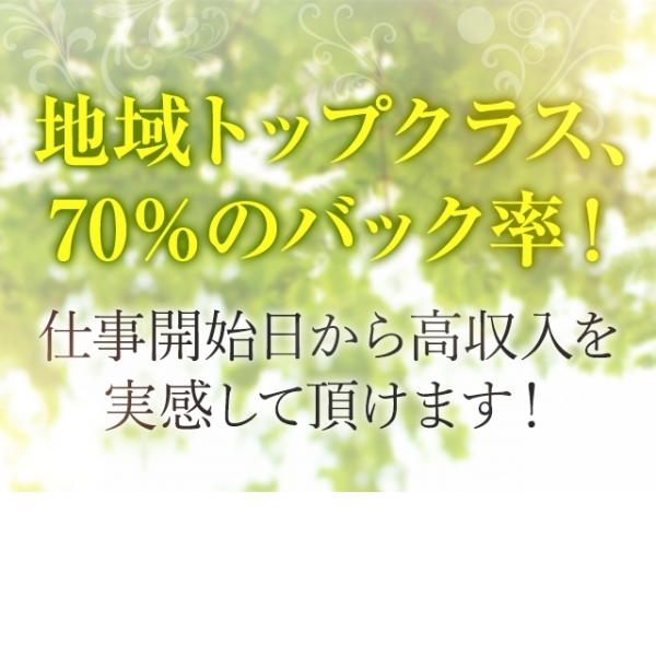 国分寺人妻研究会_店舗イメージ写真2