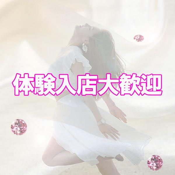 吉原トレンディ_店舗イメージ写真1