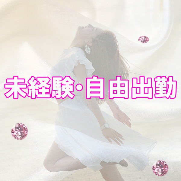 吉原トレンディ_店舗イメージ写真2
