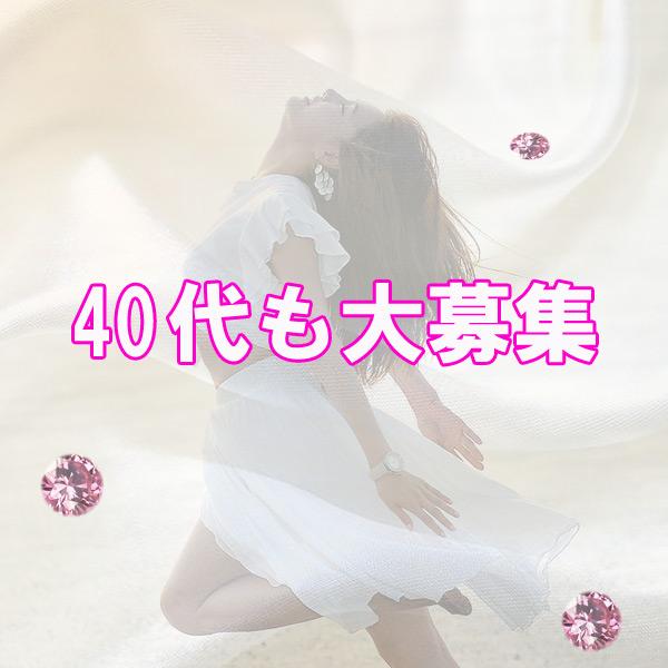 吉原トレンディ_店舗イメージ写真3
