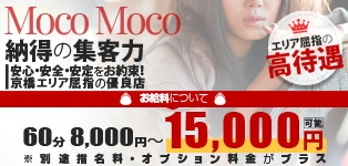MOCO MOCO