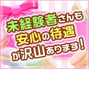 出稼ぎ特集_ポイント3_5301