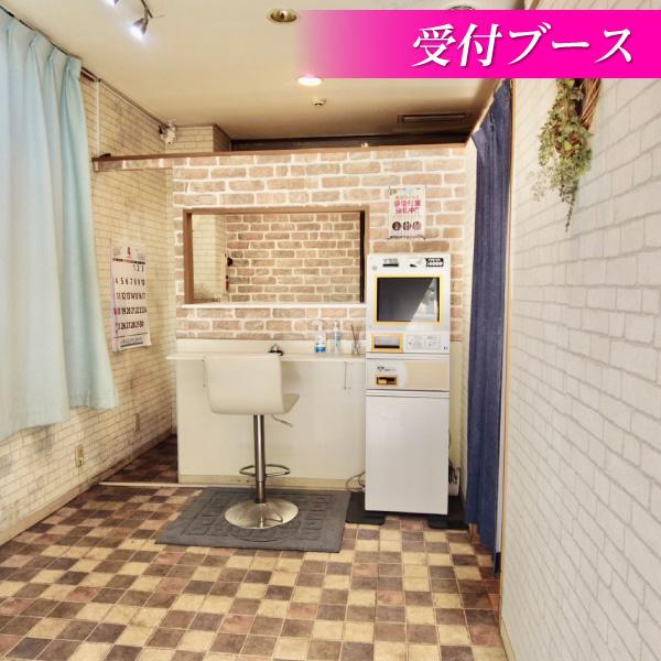 CARA~カーラ~_店舗イメージ写真1