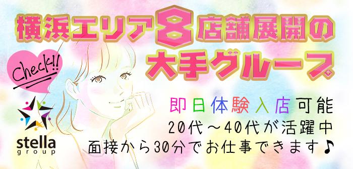 即日体験入店特集_2925