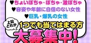 石川金沢ちゃんこ