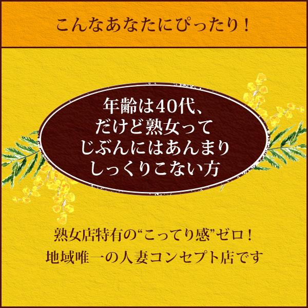 LOVE&PEACE PLATINUM_店舗イメージ写真2