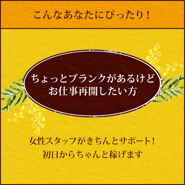 LOVE&PEACE PLATINUM_店舗イメージ写真3
