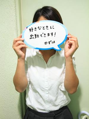 山田みどり_写真