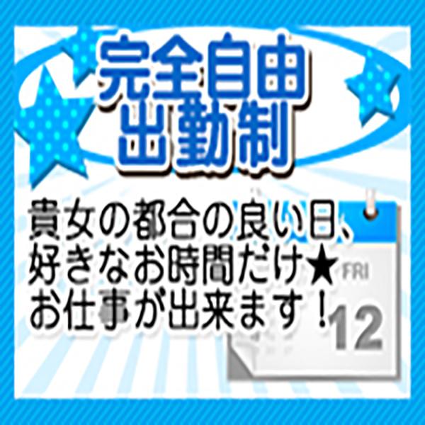 日本橋・谷九サンキュー_店舗イメージ写真1