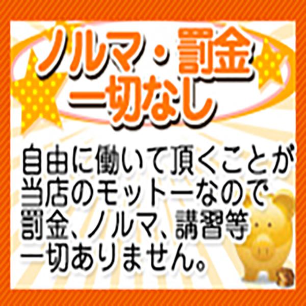 日本橋・谷九サンキュー_店舗イメージ写真2