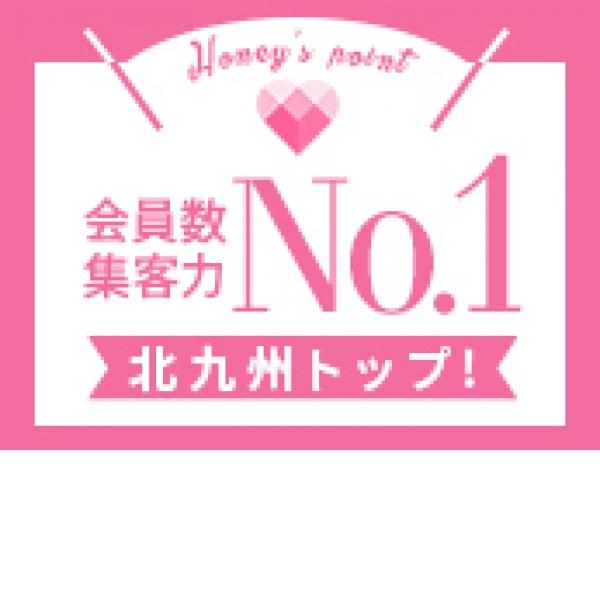 Honey Girls ハニーガールズ_店舗イメージ写真2