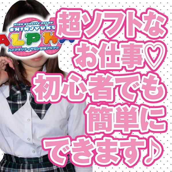 アルファ_店舗イメージ写真3