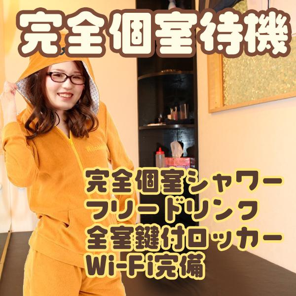 素人学園Z_店舗イメージ写真1