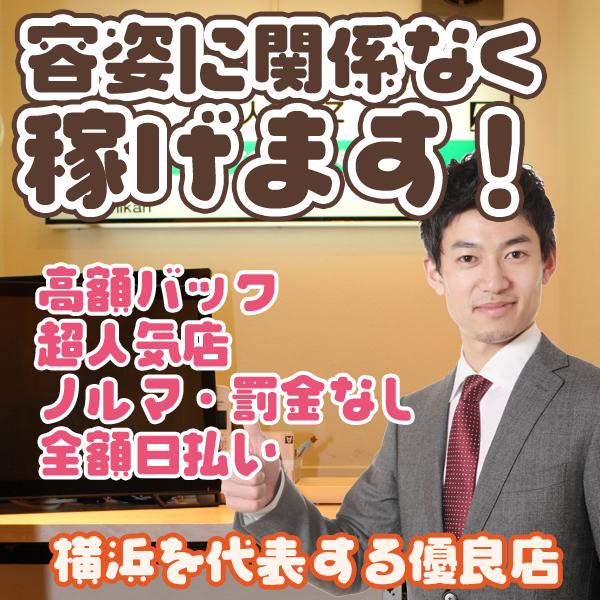 素人学園Z_店舗イメージ写真2
