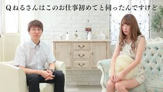 ウルグレSPECIALインタビュー!①