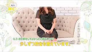 みくさん|大阪エステ性感研究所 梅田店