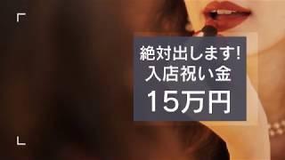 【制服×痴女】 求人動画