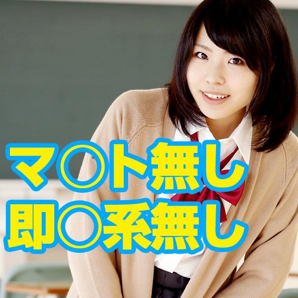 コスパラ_店舗イメージ写真3