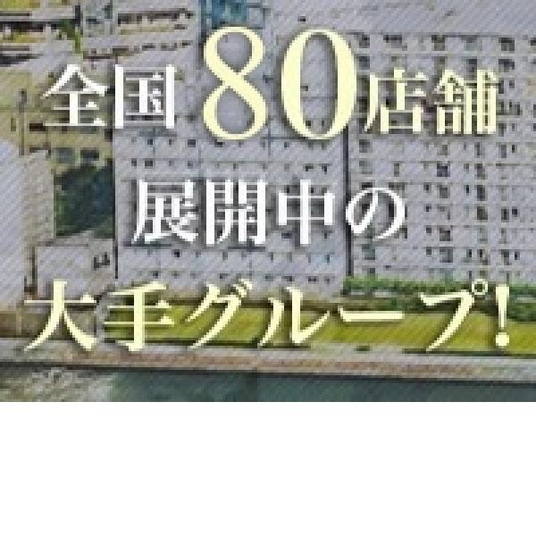 広島痴女性感フェチ倶楽部_店舗イメージ写真1
