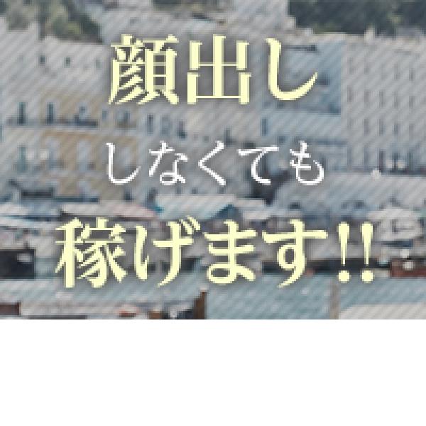 広島痴女性感フェチ倶楽部_店舗イメージ写真2