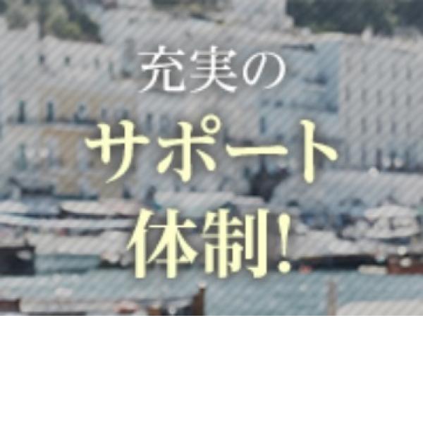 広島痴女性感フェチ倶楽部_店舗イメージ写真3