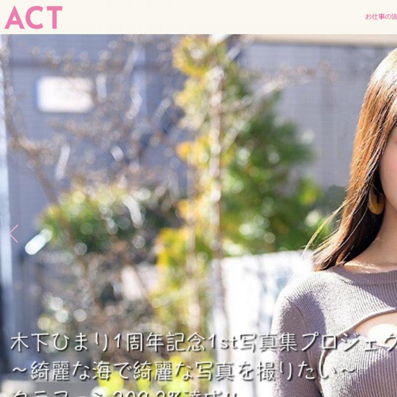ACT ENTERTAINMENT_オフィシャルサイト