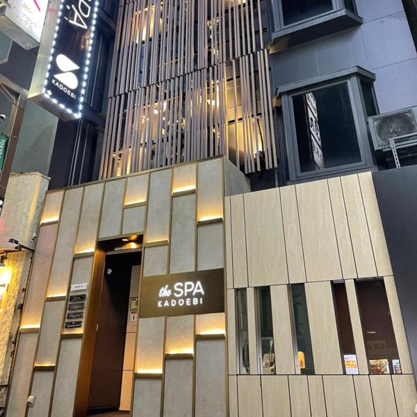 the SPA KADOEBI_店舗イメージ写真1