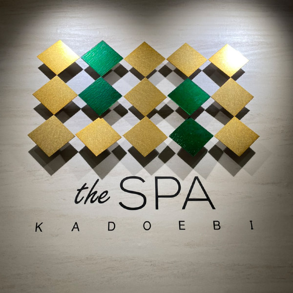 the SPA KADOEBI_店舗イメージ写真2