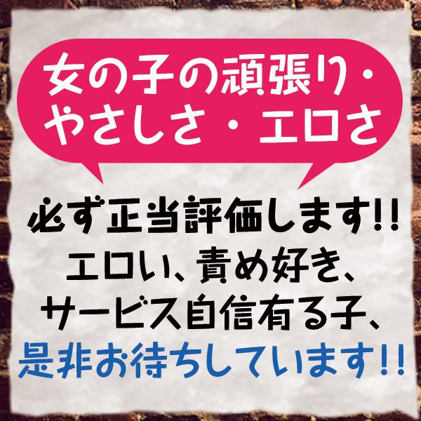 横浜 性の伝道師_店舗イメージ写真3