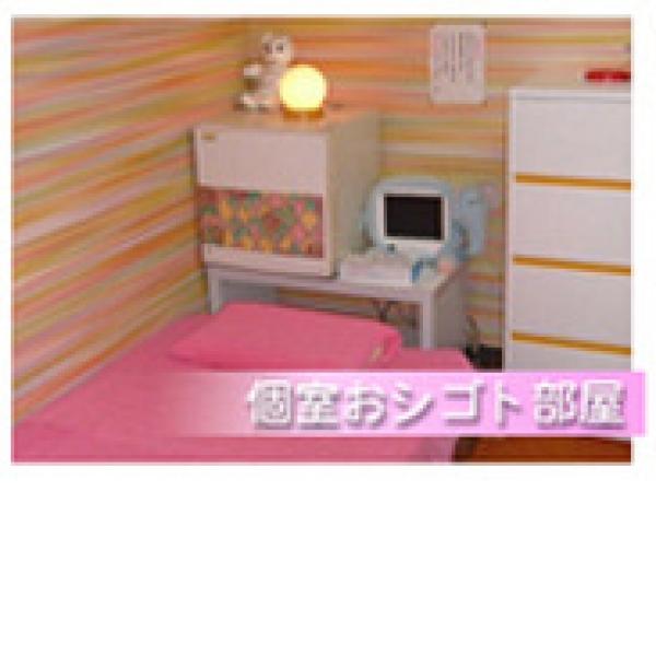ハッピーハウス_店舗イメージ写真2