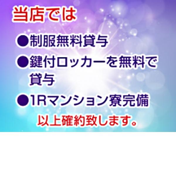 ランデブー_店舗イメージ写真2