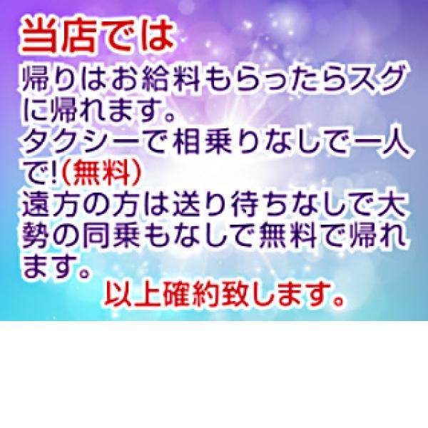 ランデブー_店舗イメージ写真3