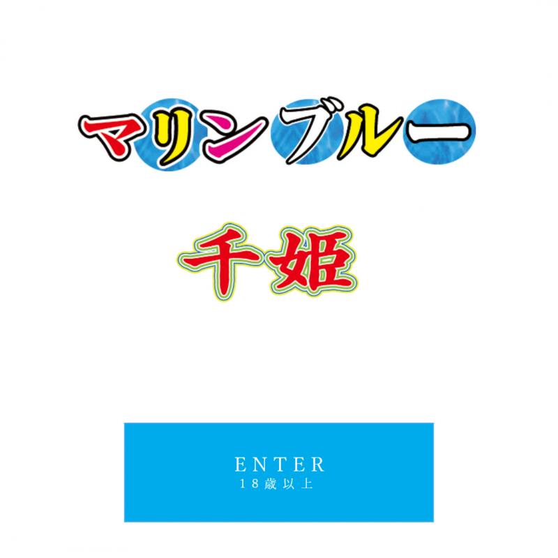 インペリアル 千姫_オフィシャルサイト