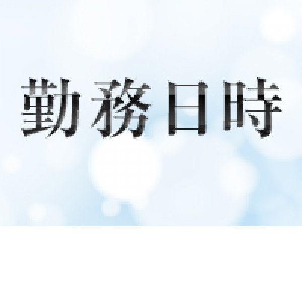 人妻コレクション_店舗イメージ写真1