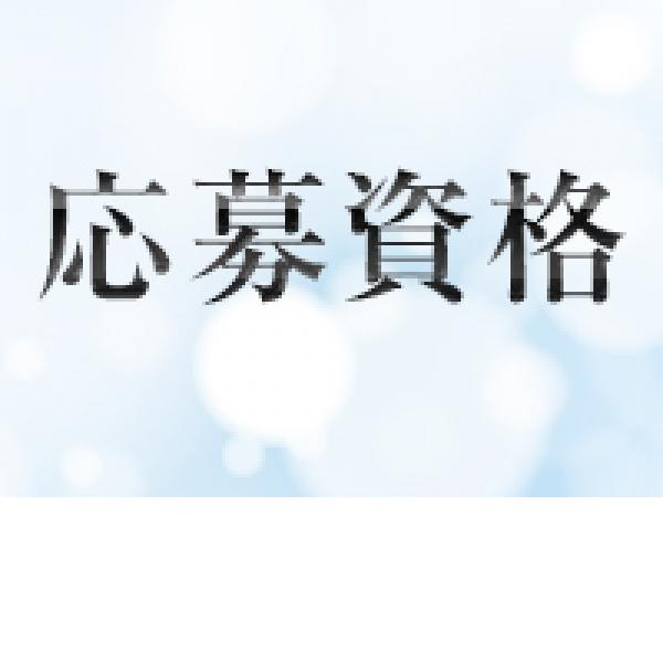 人妻コレクション_店舗イメージ写真2