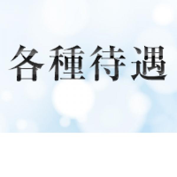 人妻コレクション_店舗イメージ写真3