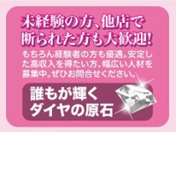 五十路マダム金沢店_店舗イメージ写真2